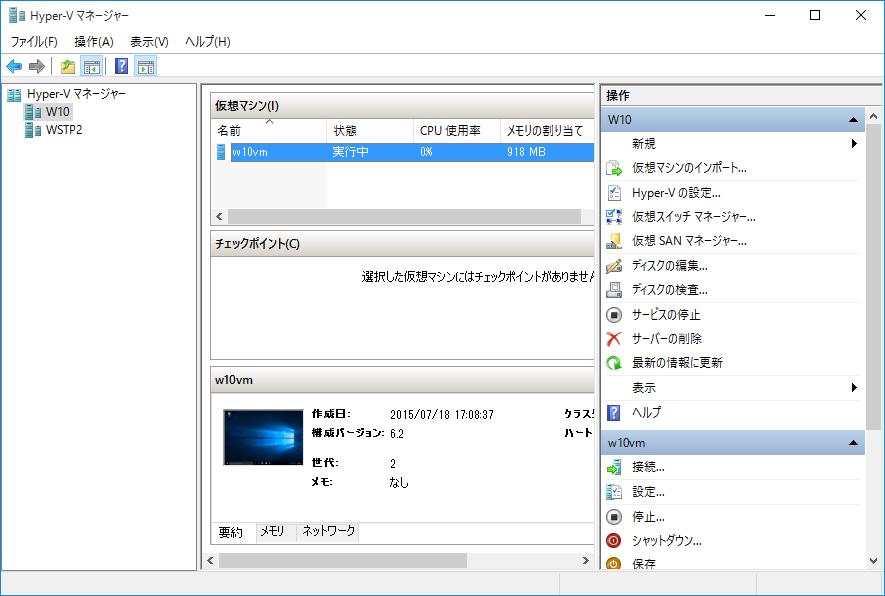 Hyper-v на windows 7 x64 как сделать