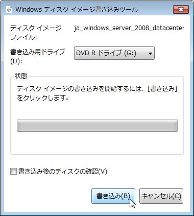Windows 7.iso
