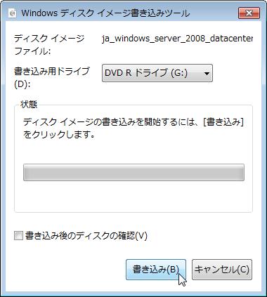 Windows 7.iso