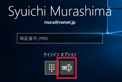 省略 windows10 pin Windows 10