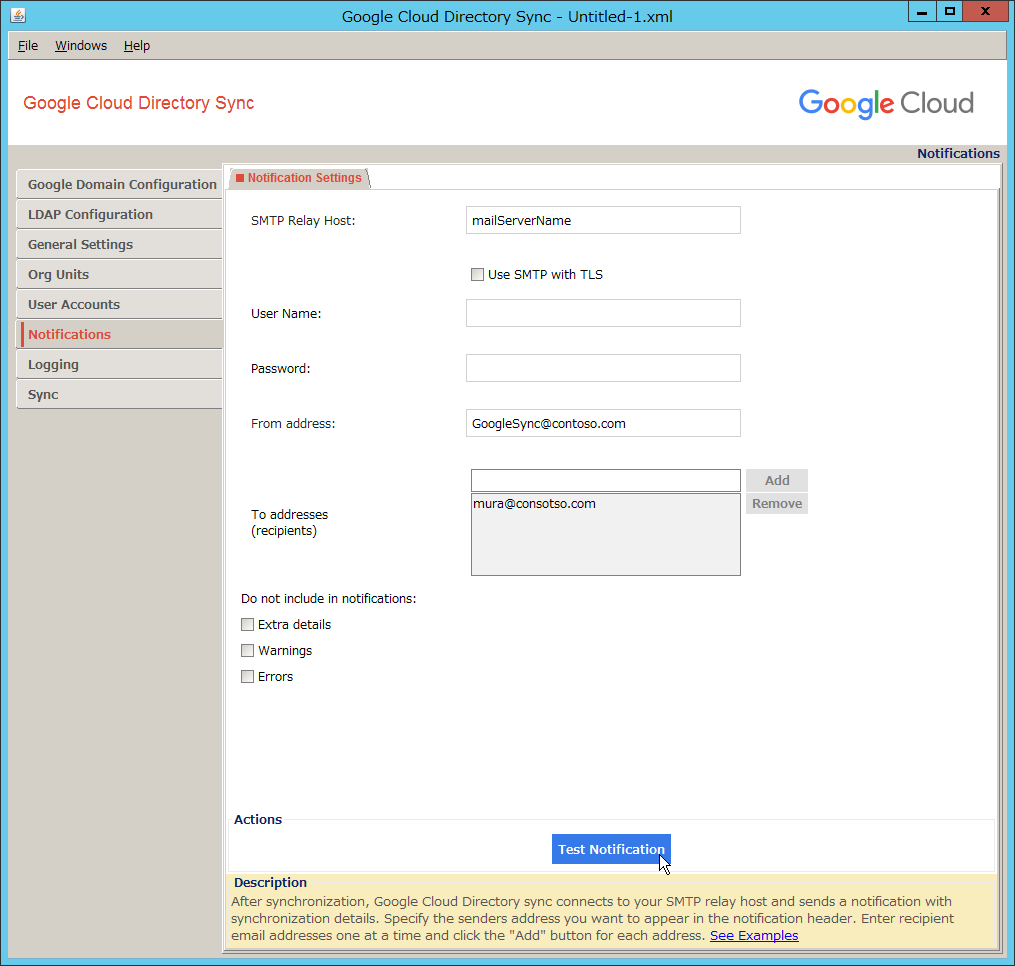google の G Suite アカウントをオンプレADアカウントと同期させる