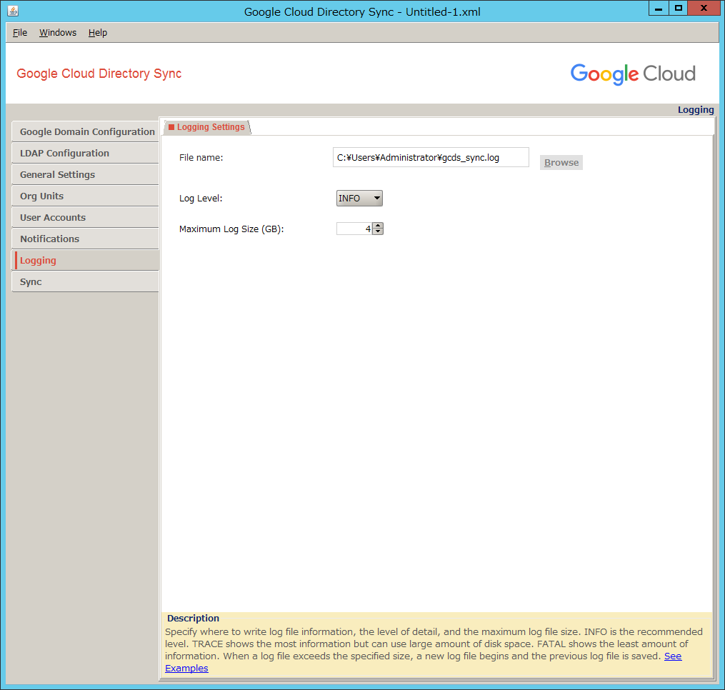 Gcds Log File Location